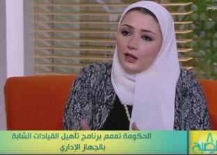 بسمة عماد: أعمل على تغير الجمود الفكري والروتيني لدى موظف الحكومة
