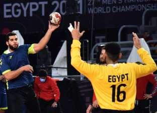 موعد مباراة مصر وتشيلي في افتتاح كأس العالم لكرة اليد والقنوات الناقلة
