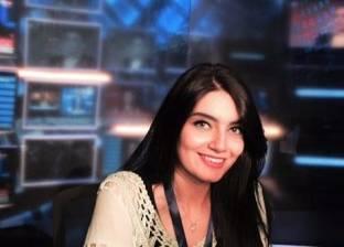 """سمر نعيم: شكل جديد لـ""""صباح الورد"""" على """"Ten"""" السبت المقبل"""