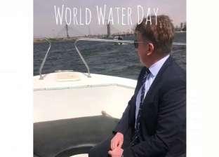 السفير الأوروبي يتجول بالقناطر احتفالا بيوم المياه:النيل حياة المصريين