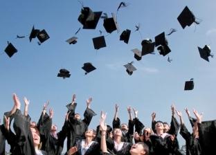 بعد نتيجة الثانوية العامة 2020.. شروط وخطوات وموعد تقديم التظلمات