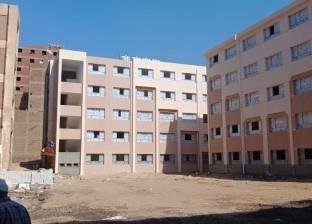 محافظ القليوبية يتابع أعمال إنشاء وتجهيز مجمع مدارس بالخصوص