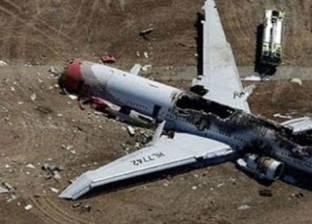 روسيا: تقرير إسقاط الطائرة الماليزية في أوكرانيا يهدف لتشويه سمعتنا