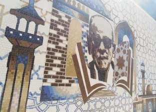 وزارة الثقافة: الانتهاء من تطوير متحف نجيب محفوظ خلال 9 أشهر