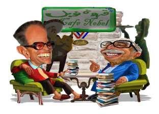 """نجيب محفوظ يلتقي ماركيز بمتحف محمود مختار """"على قهوة نوبل"""""""