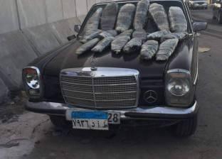 إحباط تهريب كمية من مخدر البانجو في سيارة بجمرك بورسعيد