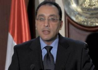 """طرح مناقصتين لتنفيذ شبكات المرافق الداخلية لبعض مناطق """"المنيا الجديدة"""""""