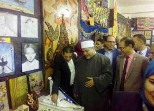 افتتاح معرض التربية الفنية في المنطقة الأزهرية بالإسكندرية