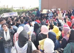 تجمهر عدد لطلاب جامعة المنصورة ضد قرار ترامب
