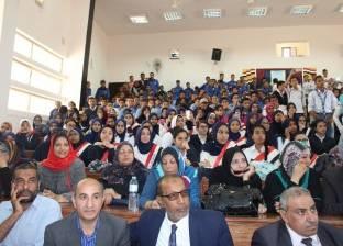 """""""تعليم السويس"""" تعقد مؤتمرًا لطلاب المدارس بعنوان """"دعم الوطن"""""""