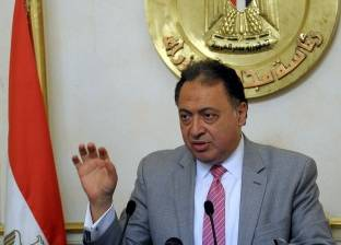 وزير الصحة يعيد تشكيل اللجنة العلمية لتقييم دراسات الثبات