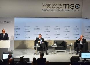 """السيسي في """"ميونخ"""".. لقاء رؤساء شركات وحكومات ومناقشة خطط المستقبل"""