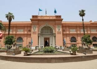 المتحف المصري يعلن عن وظائف شاغرة.. تعرف على التفاصيل