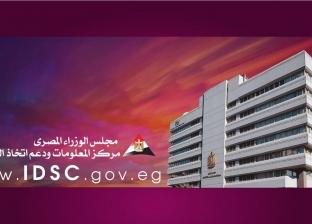 عاجل.. الحكومة تستطلع رأي أولياء الأمور في آلية امتحانات التيرم الأول