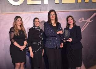 اختيار قيادة نسائية بقطاع البترول ضمن افضل 50 سيدة تأثيرا في 2018