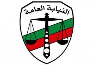 """النيابة تمكن """"محامين"""" من الادعاء المدني بعد اعتداء أمينا شرطة عليهما في قسم المرج"""