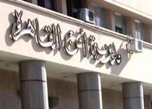 ضبط مقاول هارب من الحبس 85 سنة في 108 أحكام قضائية