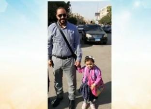 """والد """"مليكة"""" ضحية إهمال مدرستها: """"سواق أتوبيس المدرسة استعجل ودهسها"""""""