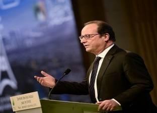 """هولاند يدعو إلى عدم جعل أوروبا """"كبش محرقة"""" لصراعات فرنسا"""