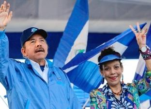 """""""نيكاراجوا"""".. تعهدات حكومية للخروج من الأزمة السياسية"""
