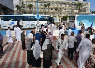 اليوم.. تفويج 1006 حجاج إلى مكة من شمال وجنوب سيناء