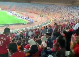 الأمن يطالب الجماهير بسرعة مغادرة الاستاد عقب لقاء مصر وجنوب أفريقيا