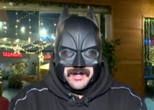 باتمان مصري يحارب كورونا في شوارع المحروسة: لاقيت الناس لازقة في بعض
