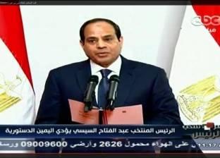 بالفيديو| تاريخ حلف اليمين الدستورية لرؤساء مصر السابقين