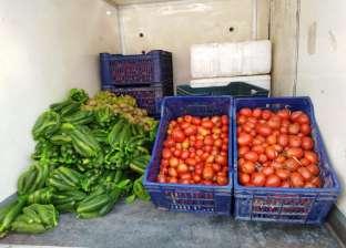 «الغرف التجارية»: 25% انخفاضاً في أسعار الخضر والفاكهة