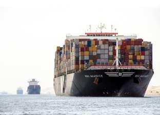 """السفينة """"فاضل"""" تصل قناة السويس لبدء العمل في أغراض البترول والإنقاذ"""