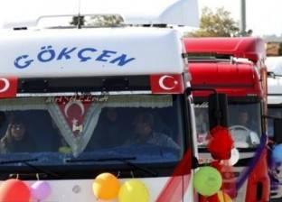 بالصور  حفل زفاف غريب من نوعه على متن الشاحنات في تركيا