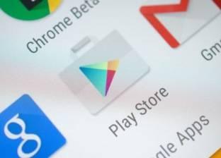 9 تطبيقات تدمر بطارية هاتفك.. أحذرها
