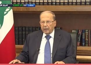 خبير عن تصريح عون: مقتطع من سياقه.. والتصعيد يقود لبنان لفراغ دستوري