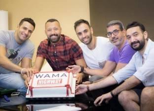 """فريق """"واما"""" يتعاقد لإنتاج ألبوم جديد صيف 2019"""