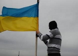 """""""روسيا اليوم"""": صفقة جديدة لتبادل الأسرى في جنوب شرق أوكرانيا"""