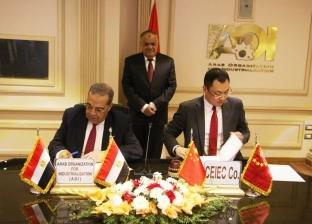"""العربية للتصنيع: """"اتفاق مع كبرى الشركات العالمية لدعم مشروعات التنمية"""""""