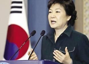 حكم جديد بالسجن ثماني سنوات على رئيسة كوريا الجنوبية السابقة