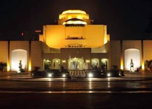 السبت.. حفل غنائي لأوركستر القاهرة بالمسرح الكبير في الأوبرا