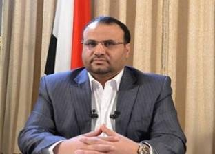 بالفيديو| كيف تحرك الحوثيون في صنعاء بعد مقتل صالح الصماد؟