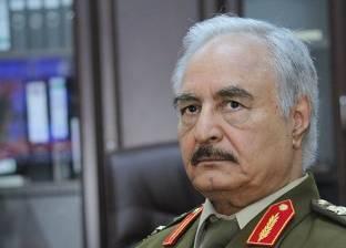 «حفتر»: نسيطر على معظم مناطق ليبيا.. وهزمنا مجموعات قطر الإرهابية بمساعدة مصر