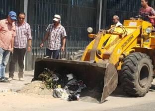 حملة لرفع القمامة وإصلاح مواسير المياه بالزرقا في دمياط