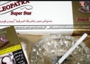 """حكاية صنايعي سجائر """"كليوباترا"""".. تعاون مع الريحاني وحقق أمنية ناصر"""
