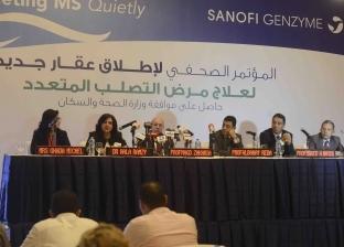 """عبدالنصير: لدينا في مصر 10 أنواع لعلاج """"التصلب المتعدد"""" من 15 بالعالم"""