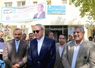 """محافظ قنا يوجه القيادات التنفيذية بدعم """"100 مليون صحة"""""""