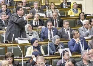 النواب يرفضون منح الحكومة حق طلب إعادة التصويت نداء بالاسم