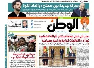 """ملفان في """"الوطن"""" غدا: سودانيون في المحروسة.. وضحايا """"فضح التحرش"""""""
