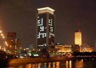 """""""الخارجية"""" تنفي ضبط آثار ضمن حاوية تابعة للسفارة المصرية بروما"""