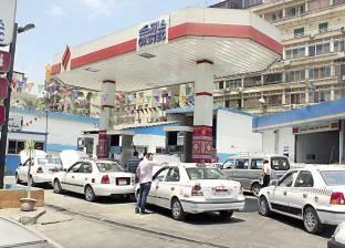 لجان من التموين في محطات الوقود بقنا لمراقبة أسعار الوقود الجديدة