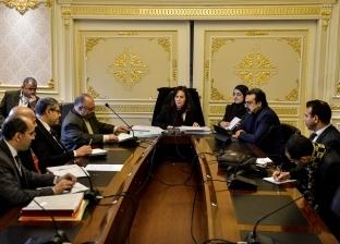 نواب يطالبون بلجنة وزارية لمراجعة آليات صرف الدعم