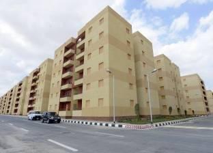 طرح 40 وحدة سكنية للبيع في مزاد علني بالغربية